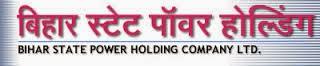 BSPHCL Meter Reader Vacancy 2015