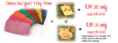 Chinese New Year / V Day Promotion