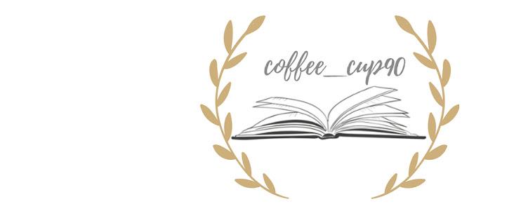 coffee_cup90