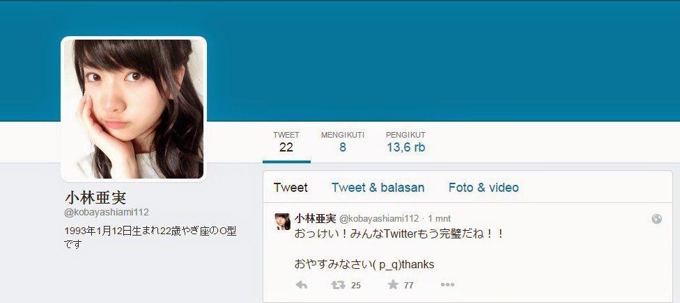 Kobayashi-Ami-SKE48-Membuka-Akun-Official-Twitternya-Akun-Official