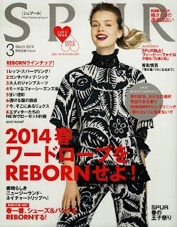 Stina Rapp Spur Magazine Cover March 2014 HQ Scans