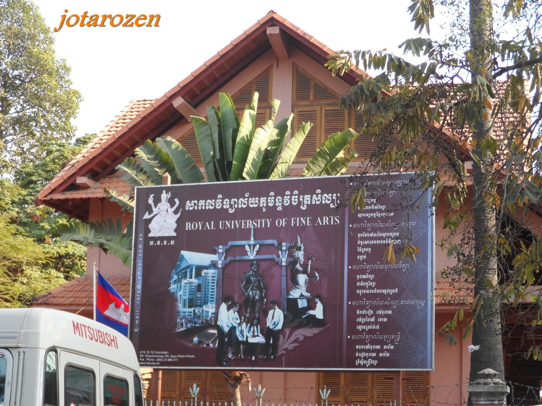 antithesis of cambodia