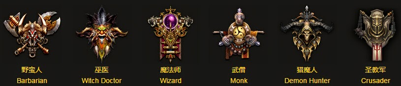 6 classes de Diablo 3