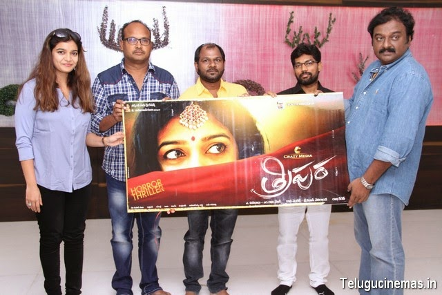 Swathi Tripura First look launched by V.V.Vinayak