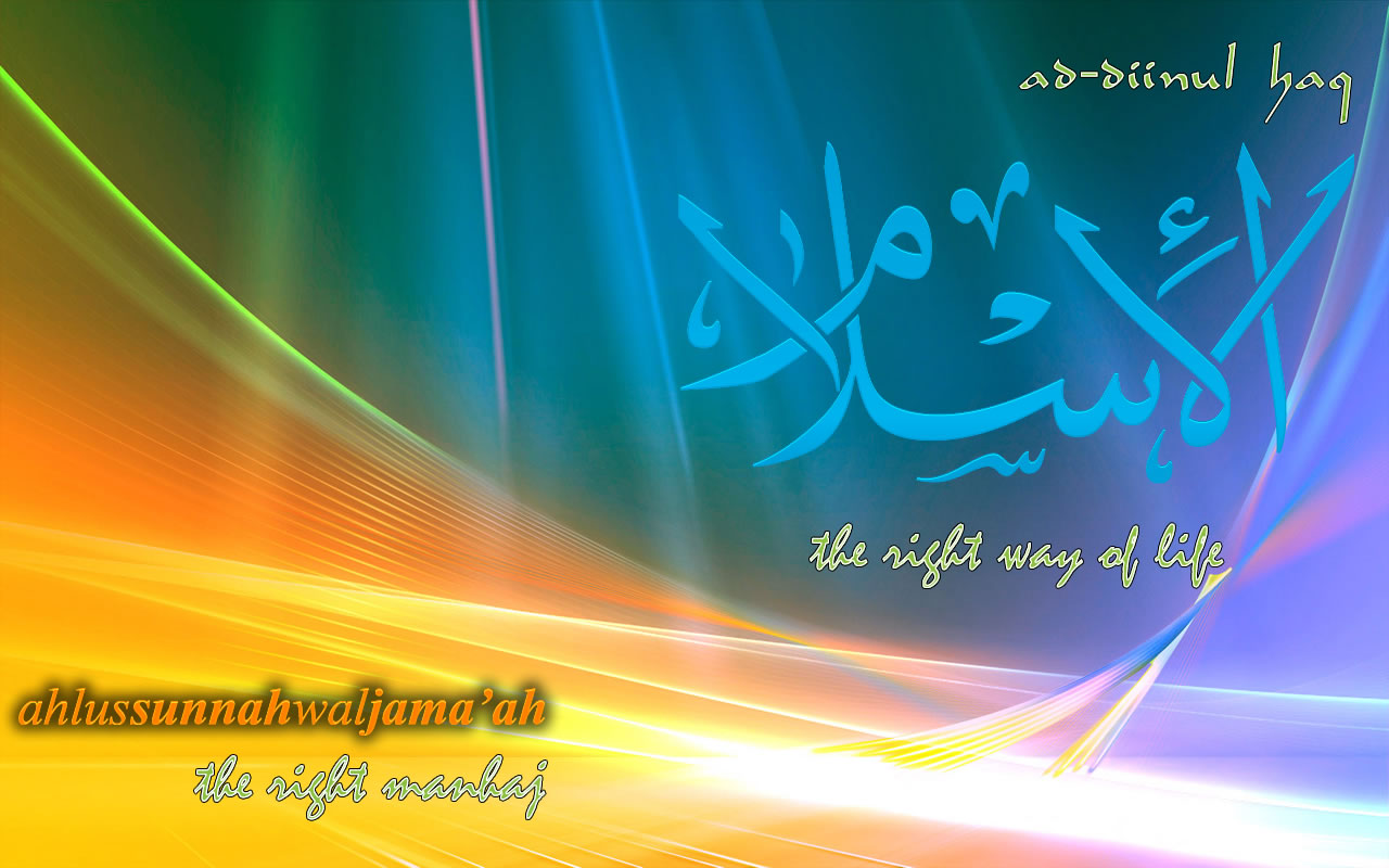 Islamic Pictures Gallery