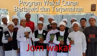 http://wakaf.dakwah.org/