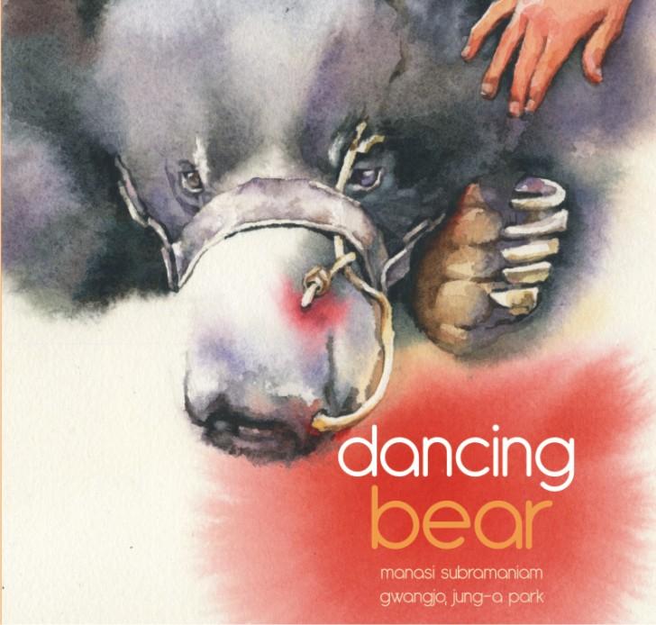 dansing-bear-onlayn