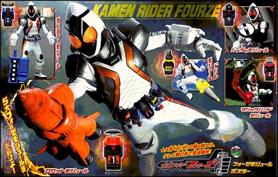 Kamen Rider Fourze Rumored Episode Summaries