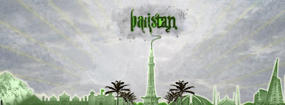Pakistan Independence Day Facebook Covers, Pakistan Flag Facebook Cover 100014 Facebook Paki Flag Cover, Facebook Cover Flag, Facebook Cover 14 August, Facebook Cover Of Pakistan Flag, Pakistan Flag Facebook Cover Photo, Facebook Covers For 14 August, FB cover, Facebook covers,