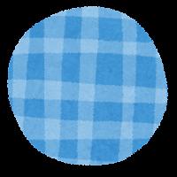 丸い素材(青いチェック)