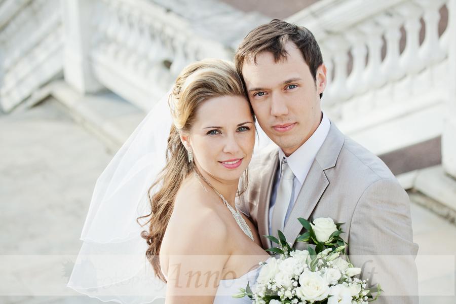 pruutpaari portreefoto