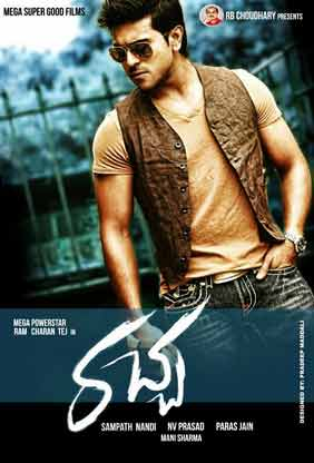 Ramcharan Racha Telugu Songs