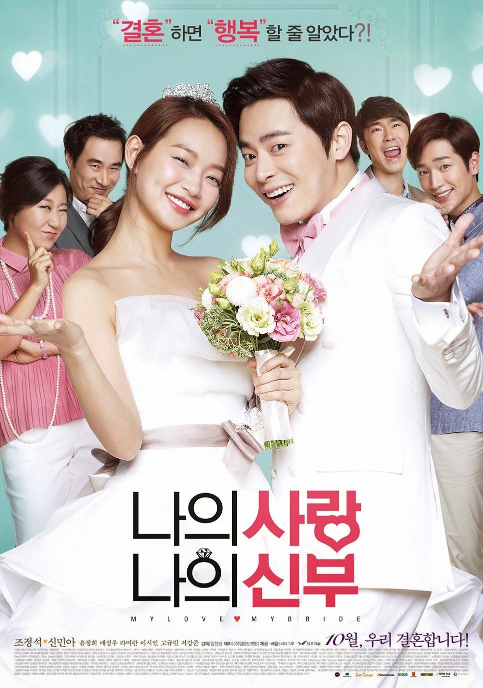 SINOPSIS Lengkap K-Movie My Love, My Bride