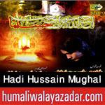 http://www.nohaypk.com/2015/10/hadi-hussain-mughal-nohay-2016.html