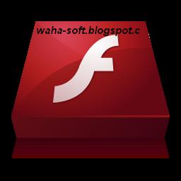 طريقة تحميل برنامج فلاش بلاير
