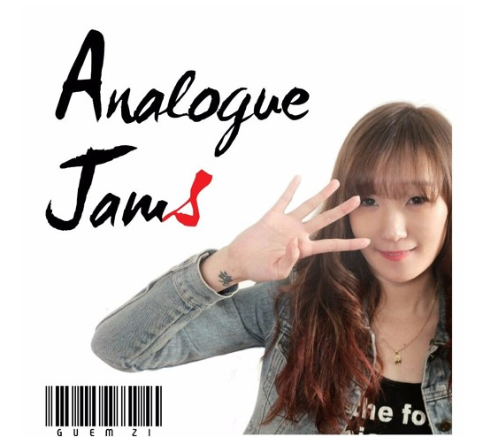GEUM-Z - 금지 MIXTAPE VOL.4 - ANALOGUE JAMS (MIXTAPE) #GEUMZ #KHH #KHIPHOP
