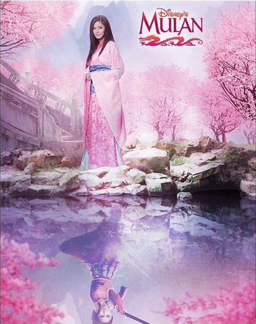 12 Days of Princess Mulan