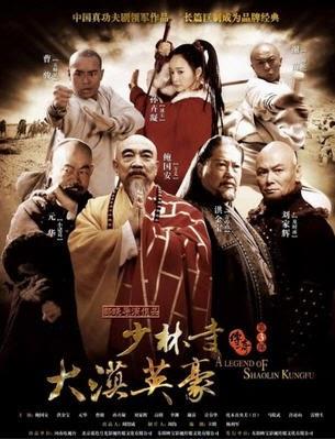 Truyền Thuyết Thiếu Lâm Tự: Phần ... - A Legend Of Shaolin Temple: Seasson 3