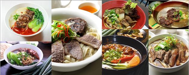2012 台北國際牛肉麵節