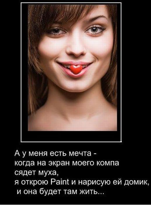 selena-gomes-bez-golaya