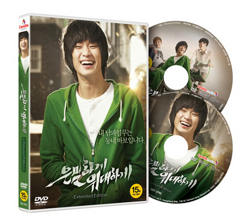 Secretly, Greatly Extended Edition DVD Set