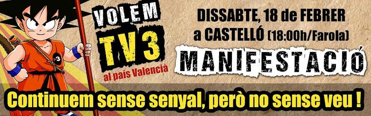 Pàgina d'adhesió a la manifestació per TV3 del 18 de febrer