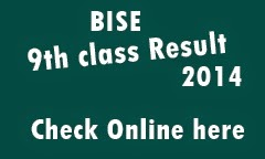 9th class result 2014