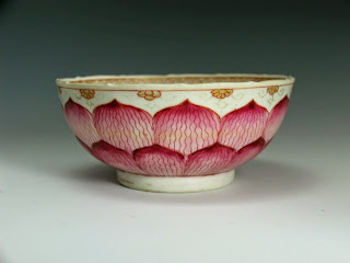 Qianlong Lotus form Famille Rose bowl