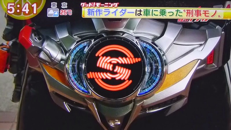 kamen rider drive single Here we have again, a rider form which goes berserk easily this time around, we have kamen rider drive type dead heat form this form was originally created to enable drive to fight against heart roidmude's dead zone ability.