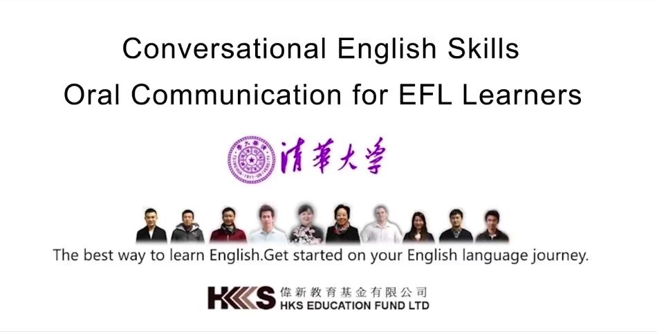 Conversational English Skills, English Skills Tsinghua University