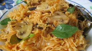 Mushroom biryani in Tamil – variety rice recipe – basmathi rice recipe