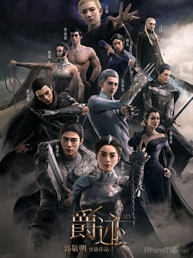 [1080p] L.O.R.D: Legend of Ravaging Dynasties (2016)