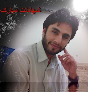 رهبر انقلاب بلوچستان
