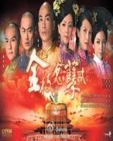 Phim Thâm Cung Nội Chiến 2