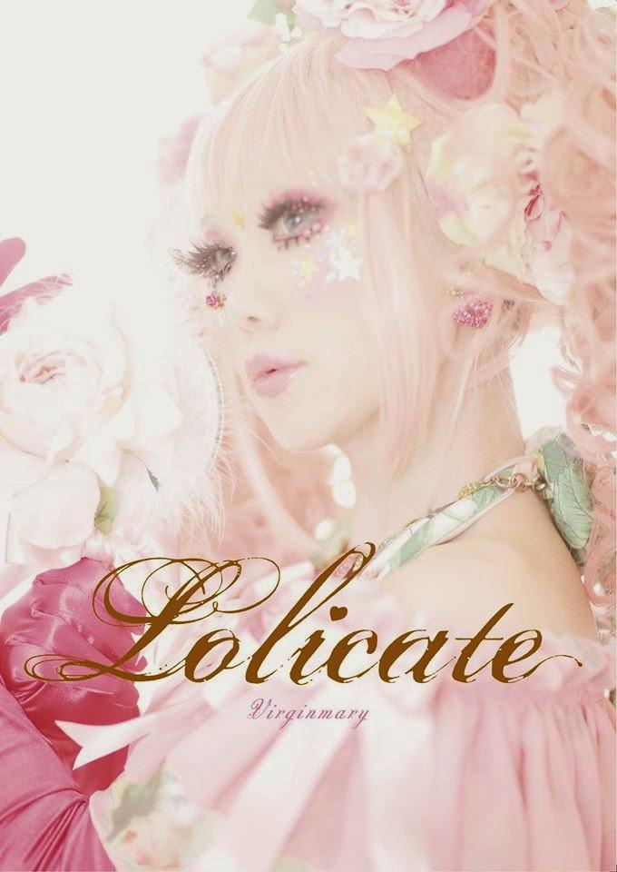 Lolicate Virginmary - portada