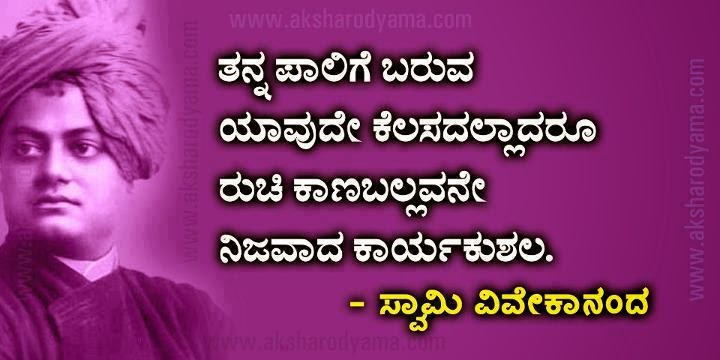kannada love quotes quotesadda jpg Quotes