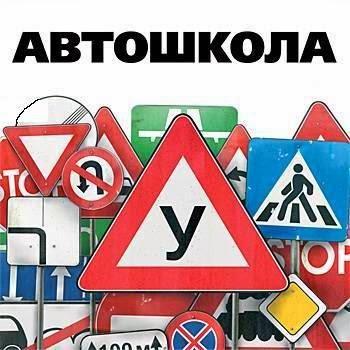 Мед справка водительская Москва Даниловский вао