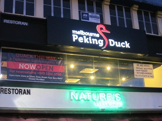 Melbourne Peking Duck @ Bangsar Baru