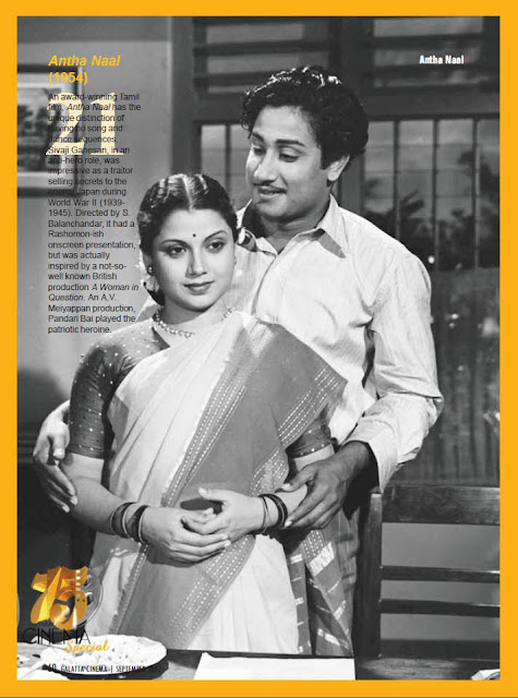 80th Years of Tamil Cinema Celebration - 2 4