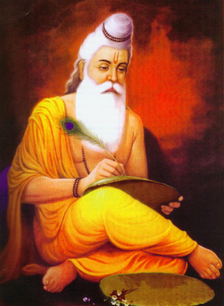 essay on ved vyas in sanskrit Ved vyas wrote the great epic mahabharata know more about ved vyas in this  brief biography  sanskrit literature hitopadesha jataka tales pali literature.