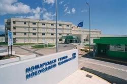 Έρχεται 4.000.000 € νέος εξοπλισμός στο Νοσοκομείο Καλαμάτας