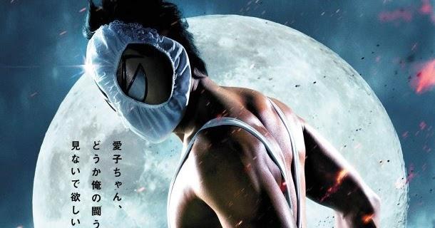 hentai-kamen-film-posterZJbw3.jpg