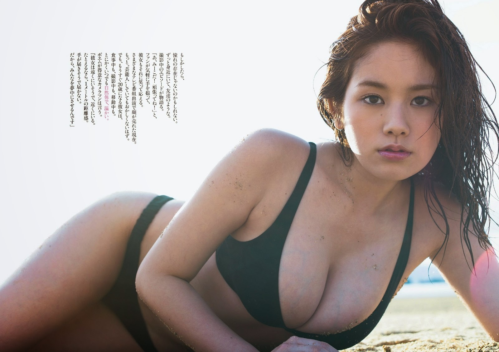 Kakei Miwako 筧美和子 Weekly Playboy March 2014 Wallpaper HD