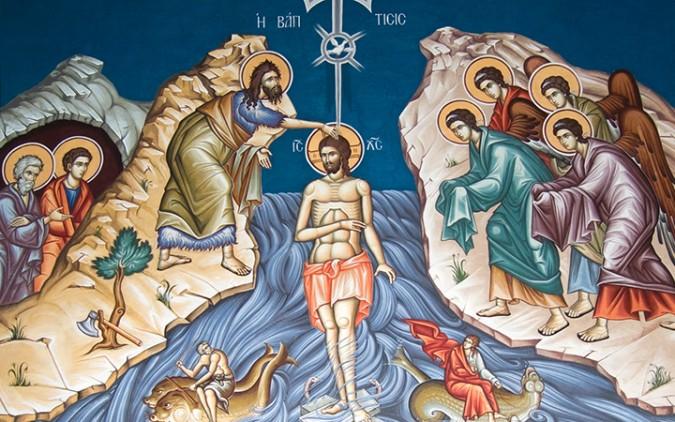 О богослужењу празника Светог Богојављења