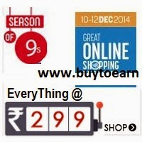 Snapdeal: Buy Snapdeal Everything Rs. 299, Rs. 499, Rs. 999, Rs. 2999, Rs. 4999, Rs. 9999, Rs. 19999, Rs. 29999 plus 15% off