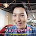 【ENGSUB】150614 Joo Won MBC Section TV STARTing Interview