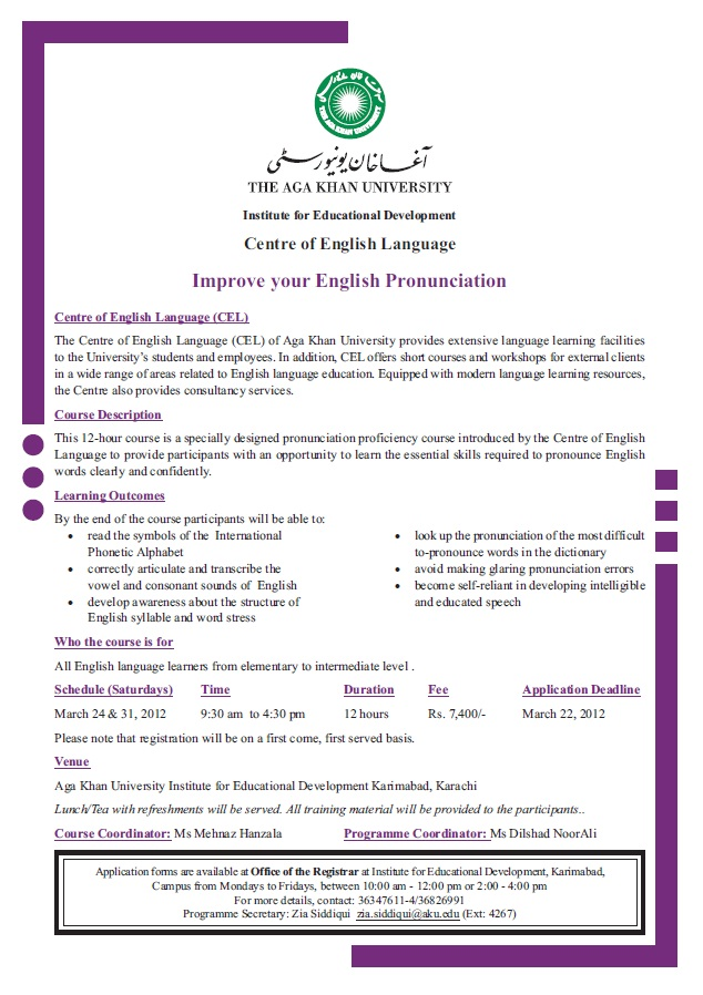 registration course form