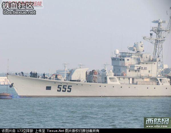 Type 053 frigate