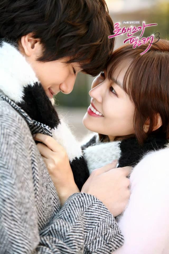Nonton Drama Korea I Need Romance 3 sub indo