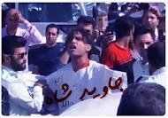 #مرد_میدان_ساحل
